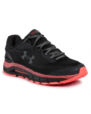 Buty UNDER ARMOUR - Ua Hovr Guardian 2 3022588-500  Ppl/Violet